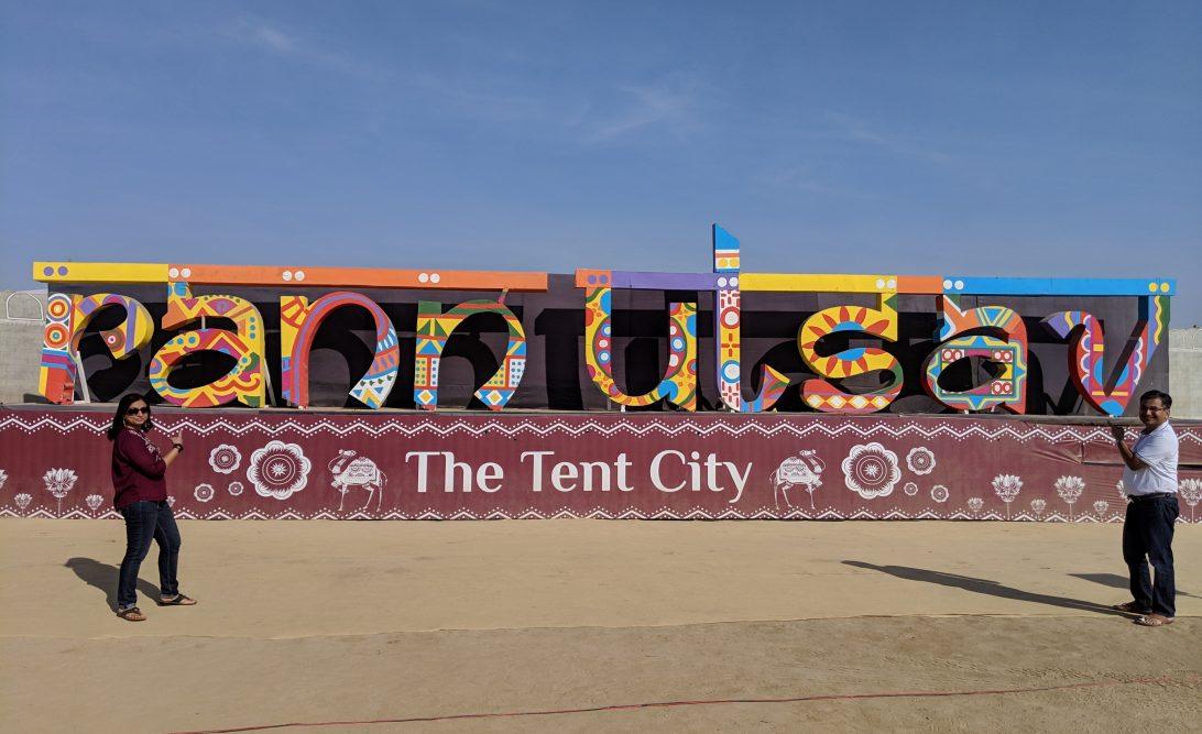 Gujarat – A Blend of Culture, Colors & Taste